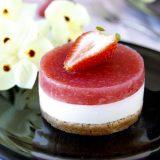 Fitness mini jahodový cheesecake - recept Bajola